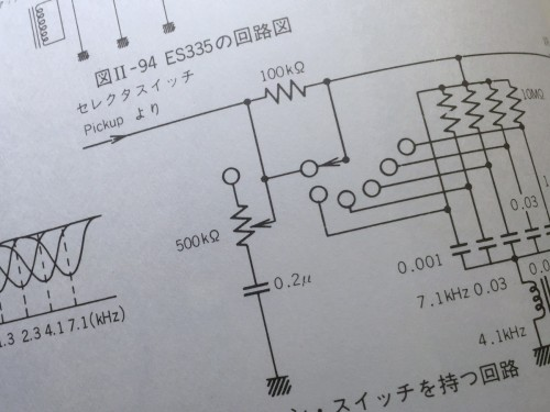 Baritone回路図1