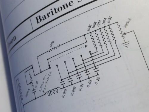 Baritone回路図2