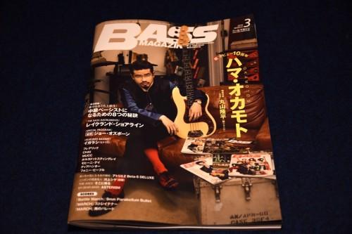 ベースマガジン2019年3月号