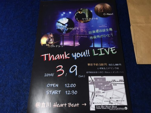 Thank you !! LIVE