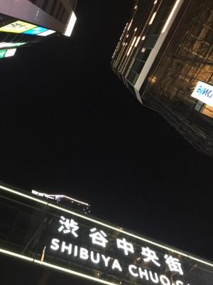 渋谷に行ってきた
